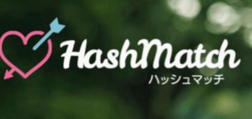 ハッシュマッチのアイコン